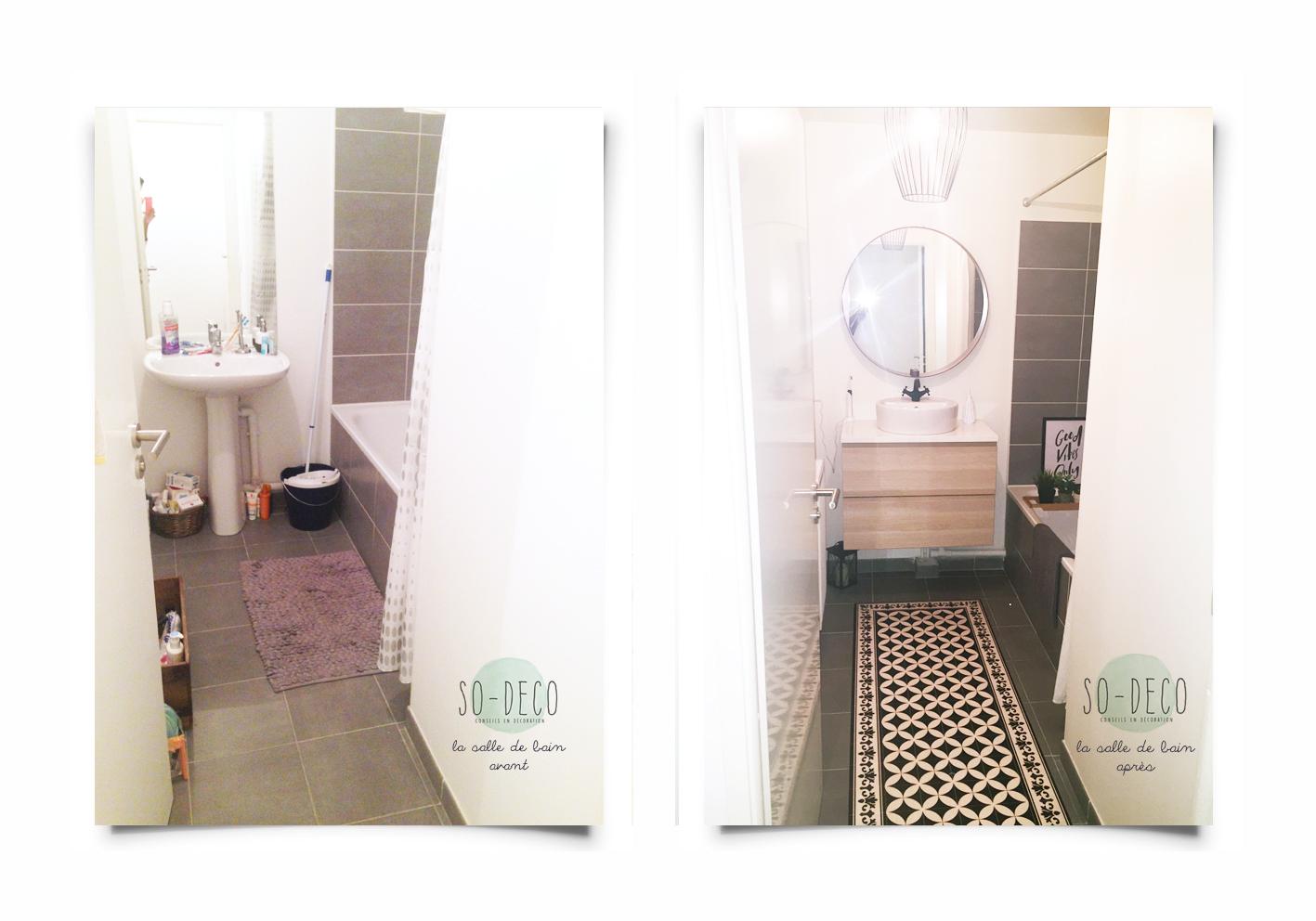 Une salle de bain l\'avant-après d\'un coaching par téléphone